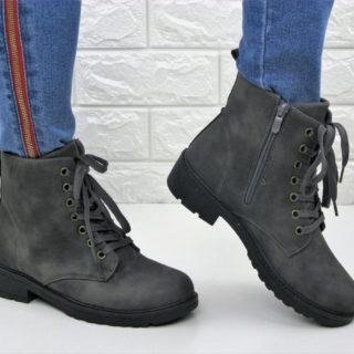 Жіночі черевики сірі Janet на шнурках
